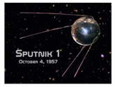 Celebrate the 60th anniversary of Sputnik 1, the world's first artificial satellite.